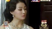 孙坚《爱在春天》陆达生剪辑12-13集