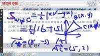 解三角形典型题型