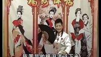 福建省地方戏曲艺福州评话《雌雄玉鸳鸯》中集