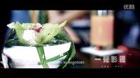 西安威斯汀酒店微电影----一觉影视作品