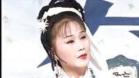 庐剧《桃花女》3 魏小波、王晓兰、魏晓五、汪莉