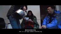 微电影:达古冰山上的来客