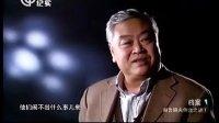【沈志华最全集】《纪实》赫鲁晓夫倒台之谜(上)