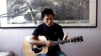 吉他培训  王壹吉他社区  -第三讲