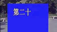 38节回春医疗保健操简化版(流畅)_384x288_2.00M_h.264