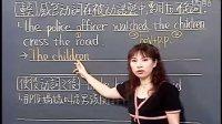 台湾謝孟媛英语全集中級文法.05