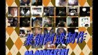 DJ巨嗨—2013舞曲  莱钢阿成制作