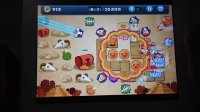 游戏视频--保卫萝卜挑战模式三星金萝卜 地图33