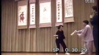 武当剑对练教学 丹经舞法 李淑珍 武当太乙铁松