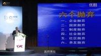 2013年度社会责任领袖 王克勤