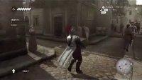 刺客信条兄弟会护送箱子视频