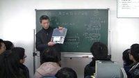 数字电子技术基础实验1-上海电机-沈任元-机械工业出版社