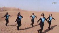 学府快乐舞蹈队沙漠之恋(银川沙坡头)