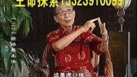 QQ13323910099经络养生法