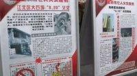 合川启动消防生命通道体验活动130711早新闻