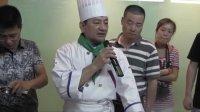 金龙鱼国际烹饪研究院大师讲堂-江炳寿大师-2
