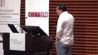 """中国2.0:陈一舟在斯坦福大学商学院""""中国2.0:转变媒体和商业""""会议上的开幕式主题演讲"""