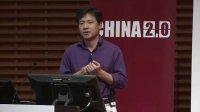 李彦宏:赢得中国2.0移动互联网的未来