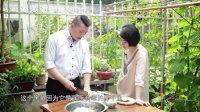 记忆中的味道EP02:献给爸爸的三鲜锅巴