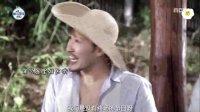 【末日鸡蛋黄字幕组】130712我独自生活-安七炫cut