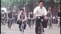 1973年的上海