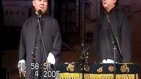 郭德纲于谦2013最新相声《我要闹绯闻》爆笑