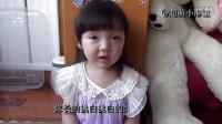 彤言彤语-三岁东北萌妞 教你说东北话 超萌小彤宝