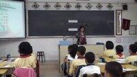 小学四年级综合实践优质课展示下册《水资源调查(选题指导课)》实录__人教版_袁老师