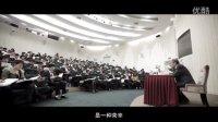 北大光华高层管理教育中心宣传片