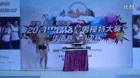 2013mensuno型男模特大赛 广州东莞地区 比赛篇