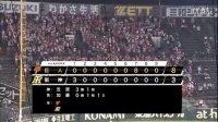 2013_07_16_阪神×巨人_ダイジェスト