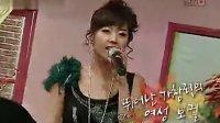 20061015 I love Rock  Roll KBS2(女杰 6)