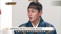 [130402] SBS深夜TV演藝採訪劉亞仁 金泰熙 (中字)