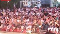 著名指挥七宝文化广场与草根乐团共奏世界名曲