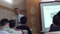 申鹏-高绩效执行团队与沟通训练
