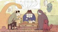 中国传媒大学动画毕业作品《我姥爷》-胡郁菡