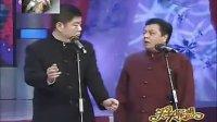 史不凡 李金斗珍藏经典相声《问三国》