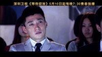深圳卫视《等待绽放》5月10日全国独家首播!