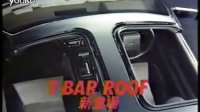 1984 NISSAN FAIRLADY Z T-BAR ROOF Ad