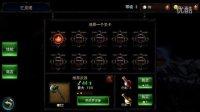 新游攻略:《永恒战士2:无双战神》