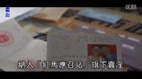 大陆女子假结婚在台湾卖淫 12小时接客22人