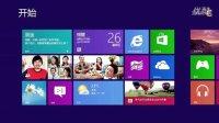如何从Windows 7升级到Windows 8