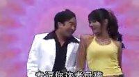 激情搞笑山歌剧【媳妇好讨房难园】第一集