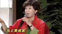 第三届中国行业领袖论坛花絮篇