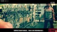 【牛男励志】努力工作成就个人梦想(牛男字幕组)