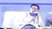 中国地产六放会谈:调控模式站在十字路口【2013博鳌21世纪房地产】