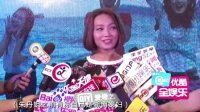 """朱丹羞涩回应婚期 马苏""""绯闻男友""""尴尬面对媒体 130725"""
