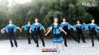 蓝色探戈(含分解)-西湖莉莉广场舞