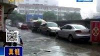 南宁:小街小巷乱停车管理盲区隐患多130725新闻在线