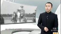 [档案]20130725《东京审判》1、2